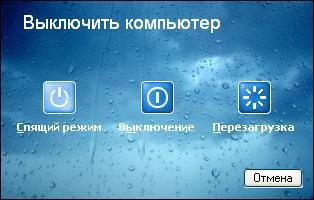 Виключення компютера зі сплячим режимом (клавіша shift)