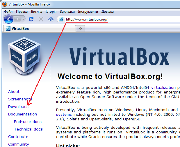 Сайт VirtualBox.org