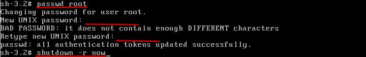 Створення нового паролю рута в linux.