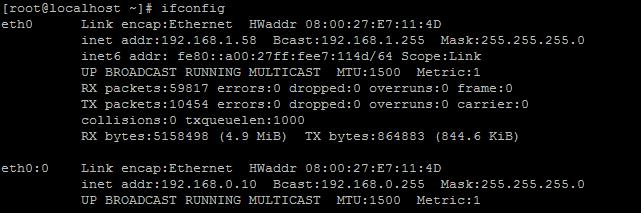 Віртуальний інтерфейс eht0:0 з додатоковю IP