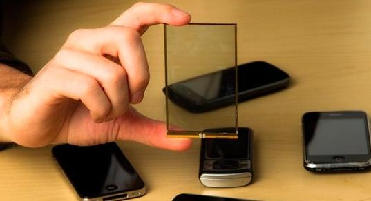 Світлочутливий екран заряджає телефон