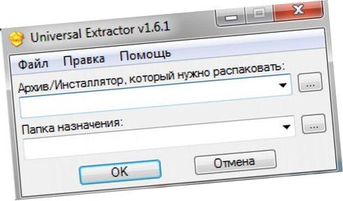 Архіватор Universal Extractor